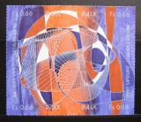 Poštovní známky OSN Ženeva 1993 Mezinárodní rok míru Mi# 235-38