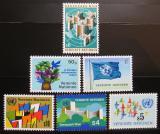 Poštovní známky OSN Vídeň 1979 Symboly Mi# 1-6