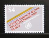 Poštovní známka OSN Vídeň 1981 Práva Palestinců Mi# 16