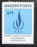 Poštovní známka Maďarsko 1979 Lidská práva Mi# 3334