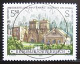 Poštovní známka Rakousko 1995 Historie hornictví Mi# 2153