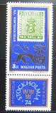 Poštovní známka Maďarsko 1974 Výstava Stockholmia Mi# 2981