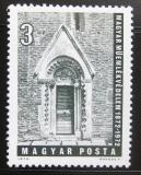 Poštovní známka Maďarsko 1972 Portál kostela Mi# 2741