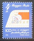 Poštovní známka Maďarsko 1988 Výukové centrum pošty Mi# 3989