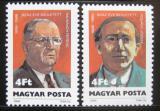 Poštovní známky Maďarsko 1986 Národní hrdinové Mi# 3845-46