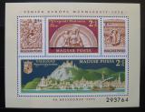 Poštovní známka Maďarsko 1975 Višegradský hrad Mi# Block 115