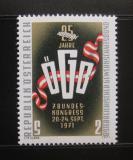 Poštovní známka Rakousko 1971 Asociace odborů Mi# 1369