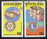 Poštovní známky Mali 1987 Organizace Mi# 1102-03