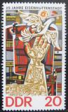 Poštovní známka DDR 1975 Mozaika, Walter Womacka Mi# 2053