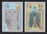 Poštovní známky Turecko 1983 Evropa CEPT Mi# 2631-32 Kat 20€