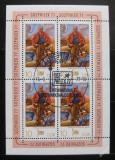 Poštovní známky DDR 1977 Výstava SOZPHILEX Mi# 2248