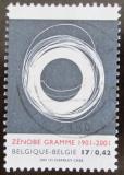 Poštovní známka Belgie 2001 Dynamo Mi# 3028
