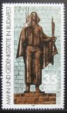 Poštovní známka DDR 1987 Memoriál válečných obětí Mi# 3122