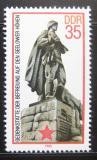 Poštovní známka DDR 1985 Válečný memoriál Mi# 2939