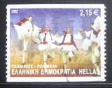 Poštovní známka Řecko 2002 Tanec Mi# 2100 C