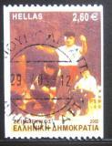 Poštovní známka Řecko 2002 Tanec Mi# 2101 C