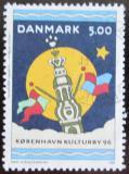 Poštovní známka Dánsko 1996 Kostel Christiansborg Mi# 1117