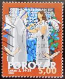 Poštovní známka Faerské ostrovy 2001 Biblické příběhy Mi# 412