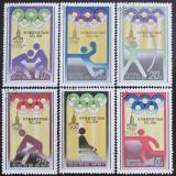 Poštovní známky KLDR 1979 LOH Moskva Mi# 1890-95