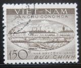 Poštovní známka Vietnam 1958 Továrna v Hanoji Mi# 86