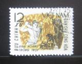 Poštovní známka Vietnam 1962 Kultivace půdy Mi# 244