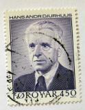 Poštovní známka Faerské ostrovy 1984 H. A. Djurhuus, básník Mi# 102