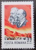 Poštovní známka Rumunsko 1965 Lenin a Marx Mi# 2440