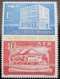 Poštovní známka Rumunsko 1964 Den známek Mi# 2344