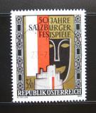 Poštovní známka Rakousko 1970 Festival, Salzburg Mi# 1335