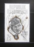 Poštovní známka Rakousko 1997 Oskar Werner, herec Mi# 2236