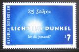 Poštovní známka Rakousko 1997 Organizace podpory Mi# 2238