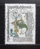 Poštovní známka Rakousko 1980 Waidhofen an der Thaya, 750. výročí Mi# 1658