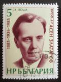 Poštovní známka Bulharsko 1985 Dr. Assen Zlatarov, chemik Mi# 3340
