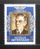 Poštovní známka Rakousko 1982 Max Mell, básník Mi# 1723