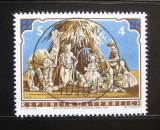 Poštovní známka Rakousko 1981 Vánoce Mi# 1691