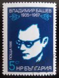 Poštovní známka Bulharsko 1986 Vladimír Bachev, básník Mi# 3458