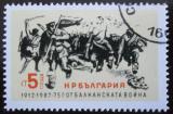 Poštovní známka Bulharsko 1987 Balkánská válka Mi# 3605