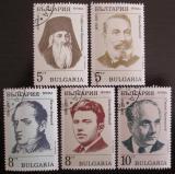 Poštovní známky Bulharsko 1989 Osobnosti SC# 3417-21