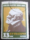 Poštovní známka Bulharsko 1977 Dr. Pirogov, lékař Mi# 2643