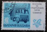 Poštovní známka Bulharsko 1989 Kongres přepravců Mi# 3780