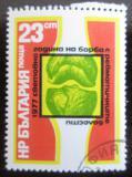 Poštovní známka Bulharsko 1977 Rok revmatismu Mi# 2574