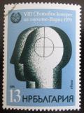 Poštovní známka Bulharsko 1979 Kongres neslyšících Mi# 2759