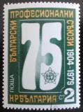 Poštovní známka Bulharsko 1979 Odborová organizace Mi# 2760