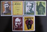 Poštovní známky Bulharsko 1979 Spisovatelé Mi# 2794-96