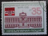 Poštovní známka Bulharsko 1981 Hofburg, Vídeň Mi# 2992