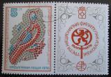 Poštovní známka Bulharsko 1978 Výstava BULGARIA Mi# 2730
