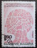 Poštovní známka Bulharsko 1992 Institut architektury Mi# 4000