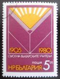 Poštovní známka Bulharsko 1980 Unie učitelů Mi# 2892