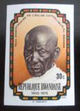 Poštovní známka Rwanda 1976 Abdon Sabakati neperf. Mi# 793 B