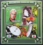 Poštovní známka Mosambik 2001 Franz Beckenbauer Mi# 1885 Kat 13.50€